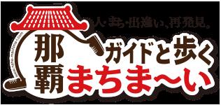 machi_t1