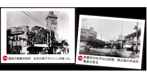 map_photo3